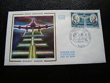 FRANCE - enveloppe 1er jour 17/4/1971 (daurat vanier) (cy46) french (A)