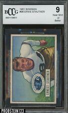 1951 Bowman #96 Ernie Stautner Steelers RC Rookie HOF BCCG 9 CENTERED