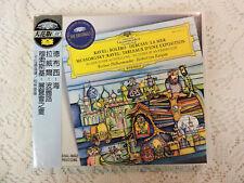 Ravel: Bolero; Debussy: La Mer; Mussorgsky/Ravel: Tableaux CD - DG Import OBI