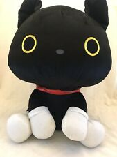 Black Cat Socks Kutusita Nyanko San X Huge Plush Japan Rare Toreba Halloween UK