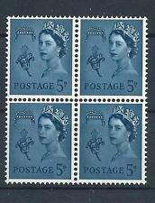 Guernsey 1968 Sc# 7 Lily & Crown 5p Queen Elizabeth Gb block 4 Mnh