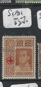 THAILAND  (P0306B) RAMA  RED CROSS  SC B1  2 ST  MOG
