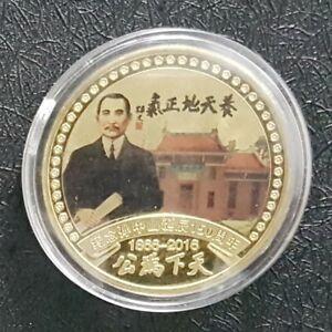 "1866-2016 150 years Anniversary ""SUN YAT SEN"" Gold Plated (+FREE 1 coin) #D9177"