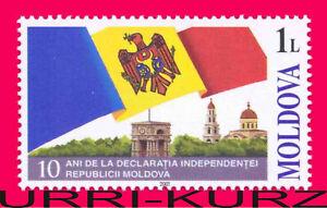 MOLDOVA 2001 Independence 10-th Anniversary Flag Coat of Arms 1v Sc388 Mi402 MNH