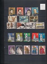 1972 MNH Great Britain, commemorative year collection