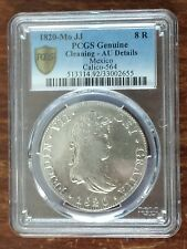 MEXICO - RARE SILVER 8 REAL 1820 YEAR KM#111 FERDINAND VII GRADING AU PCGS