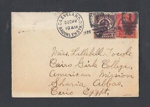 USA 1925 AIRMAIL COVER CLEVELAND OHIO TO AMERICAN MISSION CAIRO EGYPT