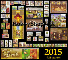 Ukraine 2015 Year COMPLETE Full Set of Ukrainian Stamps Blocks Booklet Standard