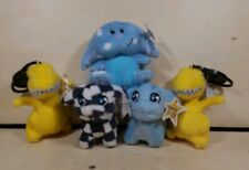 Neopets Petpet Lot of 5 Keychain Yellow Grarrl, Checkered Blue Poogle, Cloud Kac