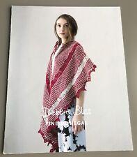 Debbie Bliss Knitting Pattern - Striped Crescent Shawl - Fine Donegal (DB027)