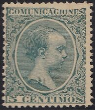 """1889-1899  ESPAGNE N°199* Superbe Variété """"cadre détruit en haut""""  1°CHOIX/TB"""