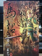 SEA INT'L 1/6 Action Figure Romance of the Three Kingdoms 三國誌,五虎將 - MA CHAO馬超