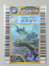 Tornado Blow Super Skill Foil Card SEGA Dinosaur King Collector Japan Edition
