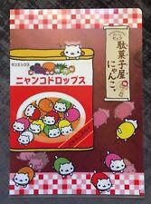 Pochette - Porte-document A4 | Nyanko Drops | Origine directe Japon