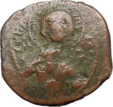 JESUS CHRIST Class B Anonymous Ancient 1028AD Byzantine Follis Coin CROSS i48286
