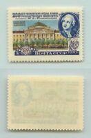 Russia USSR 1954 SC 1786 MNH perf 12 1/2 . f4275