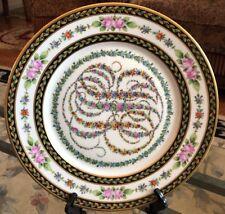 """Vintage J B Jean Boyer Limoges France 10.5"""" Decoration Plate From 1947"""
