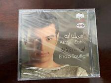 EHAB TAWFIQEssmak Aih- Arabic Music CD
