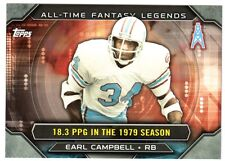 2015 Topps EARL CAMPBELL 'ALL-TIME FANTASY LEGENDS' OILERS
