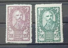 Slovenia 1920 Yugoslavia SHS Better Postage Stamps B4