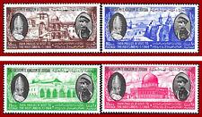 Jordan 1964 Visit Pope Paul VI, King Hussein  set ** MNH, SG 564-567, Mi 420-423