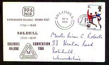 GB - QEII - 1966 World Cup - FDI - 4d Stamps - Solihull CDS Official Cover Rare.