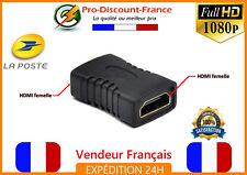 Adaptateur HDMI plaqué or full HD prolongateur rallonge extension coupleur