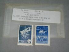 SET of 2 RUSSIA PLANE & HELICOPTER STAMPS / 1960 & 1978 / MNH