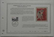 Document Artistique DAP 484 1er jour 1981 Championnat du Monde d'Escrime