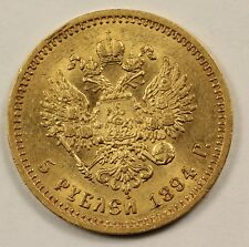 5 Rubel Alexander III 1894 Gold 5 Roubles AU Russian Empire very rare coin