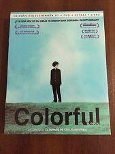 COLORFUL - ED ESPECIAL 2 DISCOS - BLURAY + DVD + DVD EXTRAS + LIBRO 16 PAGS
