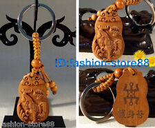 Classical Carved wooden Zodiac Chicken key chain keyring (Lucky Lovely Chicken)