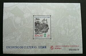 Macau Macao Portugal Joint Issue Cultural Mix 1999 澳门葡萄牙文化汇集 (ms) MNH