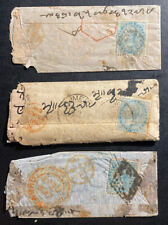 1860s Indian Mini Covers Collection Lot With Letter