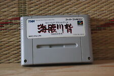 Umihara Kawase Nintendo Super Famicom SFC Very Good+ Condition!