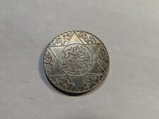 S217 Morocco 1299 2 1/2 Dirhams