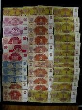 More details for latvia 1992, 35x mixed latvian rouble banknotes set