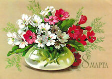 1983 Russian postcard White And Red Flowers In Glass Vase
