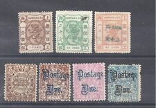 CHINA  SHANGHAI 1867-1893 STAMPS 7 MNH OR MLH