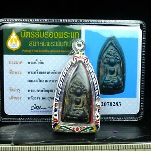 PhraKring Klong Takian WatPradoosongdham Thai Buddha.Certificate Card #1