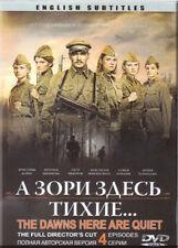 THE DAWNS ARE QUIET HERE / A ZORI ZDES TIHIE WW2 ENGLISH SUBTITLES DVD NTSC 2015