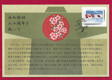 Canada  # S81    Special Event Cover   CANADA & JAPAN   2009    New  Unaddressed