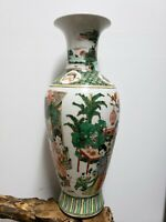 Old Chinese Antique Colorful Figures  Porcelain Vase