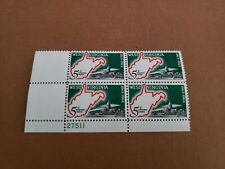 US Scott #1232, Plate Block Of Four 05c FVF MNH