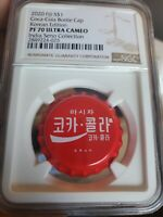 2020 6 gram Fiji Coca-Cola Korea Bottle Cap $1 Silver Coin NGC PF70 PERFECT!