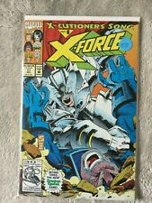 X-Force #17 (Marvel)