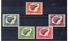 Paraguay Espacio Serie del año 1963 (CE-333)