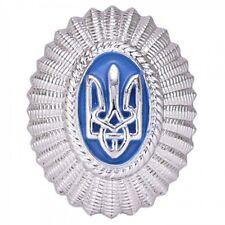 Ukraine Ukrainian Army Junior Officer Cockade Hat Cap Badge Beret Tryzub