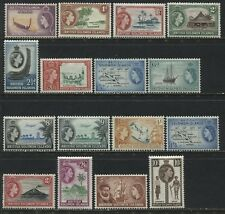 Solomon Islands QEII 1st definitive set to 10/ mint o.g.