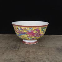 "5"" Chinese old Porcelain Qing qianlong mark famille rose dragon Phoenix bowl"